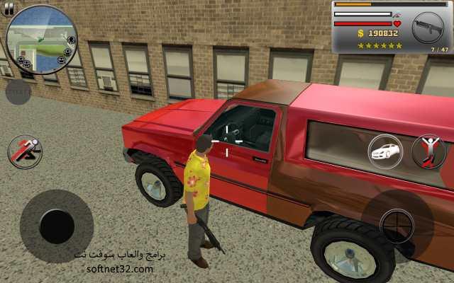 تحميل لعبة حرامى السيارات السعودية كاملة برابط سريع Real Gangster