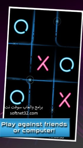 تحميل لعبة اكس او xo برابط مباشر