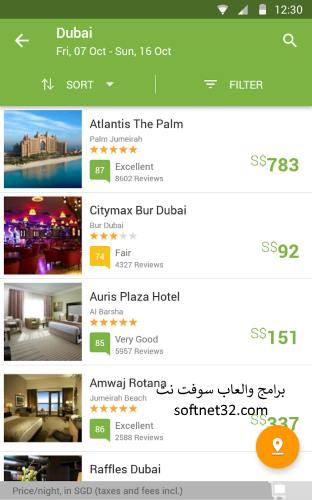 تحميل برنامج حجز فنادق