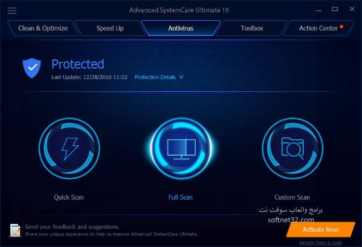 تحميل برنامج حماية اللابتوب من خطر الفيروسات وتحسين ادائه Advanced