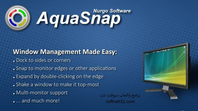 تحميل برنامج تنظيم ايقونات سطح المكتب للكمبيوتر اكوا سناب Aquasnap