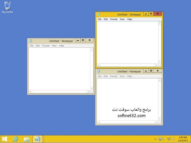 تحميل برنامج ترتيب ايقونات سطح المكتب مجانا