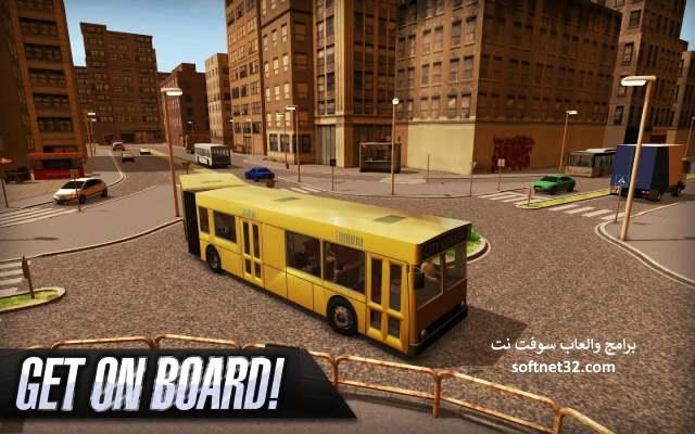 العاب قيادة الباص من الداخل في الصحراء