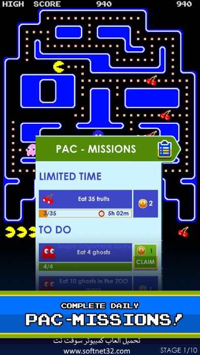 تحميل لعبة باك مان الاصلية مجانا تحميل لعبة باك مان للاندرويد مجانا