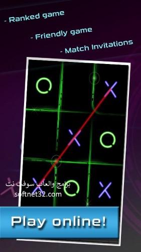 تحميل لعبة أكس او X O