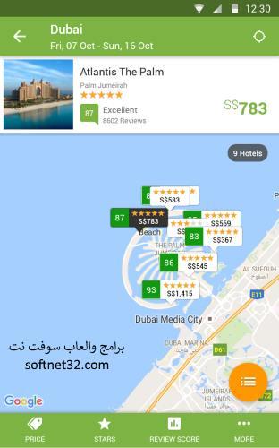 تحميل برنامج حجز فنادق رخيصة