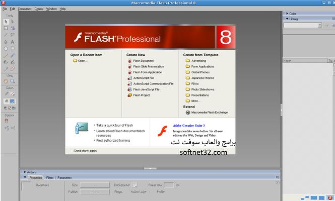 تحميل برنامج فلاش بلاير للكمبيوتر مجانا برابط مباشر
