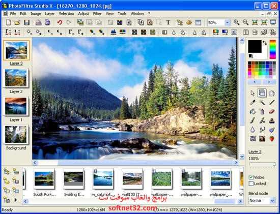 تحميل افضل برنامج تحرير ومونتاج الصور والفيديو مجانا photofiltre studio