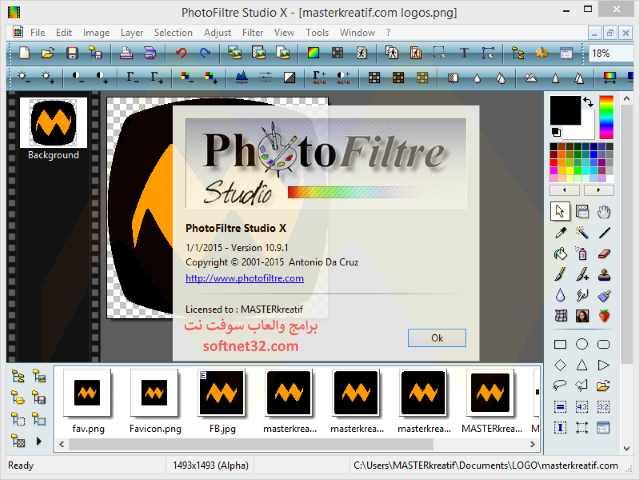 تحميل افضل برنامج تحرير ومونتاج الصور والفيديو