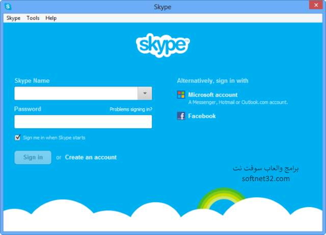 تحميل برنامج سكايب عربي مجانا للكمبيوتر