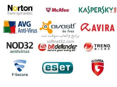 افضل 5 برامج أنتي فايروس 2017 لحماية جهازك من الفيروسات