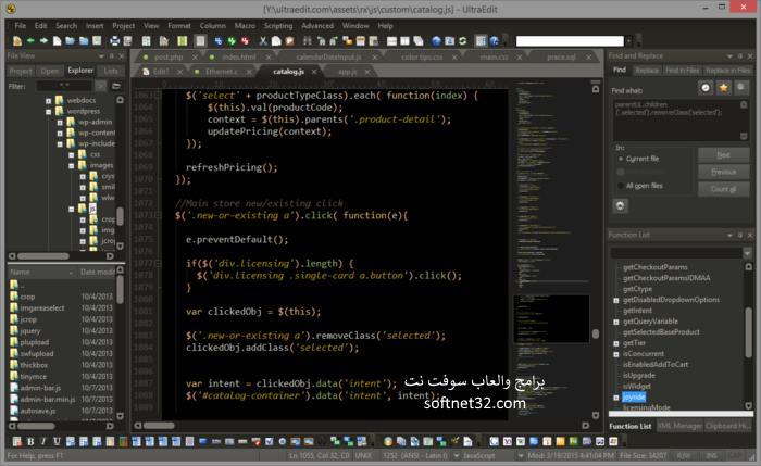 تحميل برنامج تحرير النص التلقائي