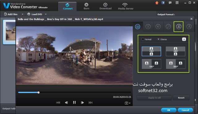 تحميل برنامج تشغيل الفيديوهات على الموبايل