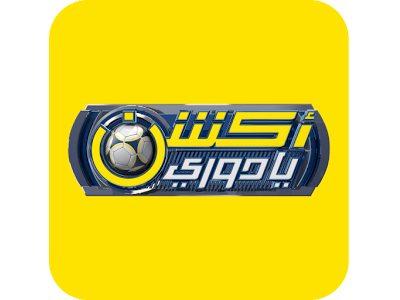 تحميل افضل برنامج لمشاهدة المباريات الرياضية مباشرة Action Ya Dawry