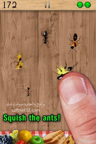 لعبة النملة الذكية القديمة للعب