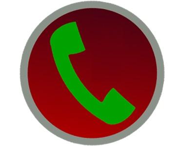 تحميل أفضل برنامج لتسجيل الصوت للموبايل بجودة عالية Call Recorder