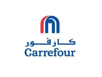 تحميل تطبيق كارفور مصر