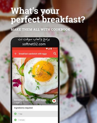 وصفات طبخ سهلة وسريعة للمبتدئين مع الصور