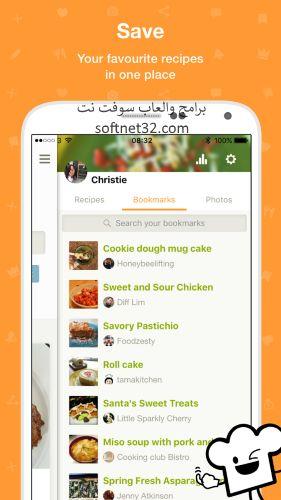 تحميل وصفات الطبخ pdf