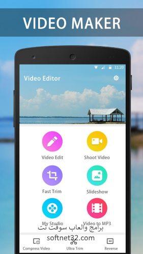 تحميل برنامج تصميم مونتاج الفيديو والصور