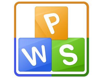 تحميل برنامج تحرير برامج الأوفيس وتشغيلها مجانا Download Wps Office