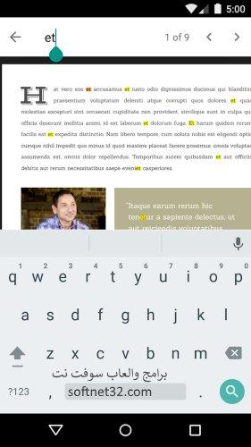 تحميل أفضل برنامج قارئ الكتب الإلكترونية للموبايل Google PDF Viewer