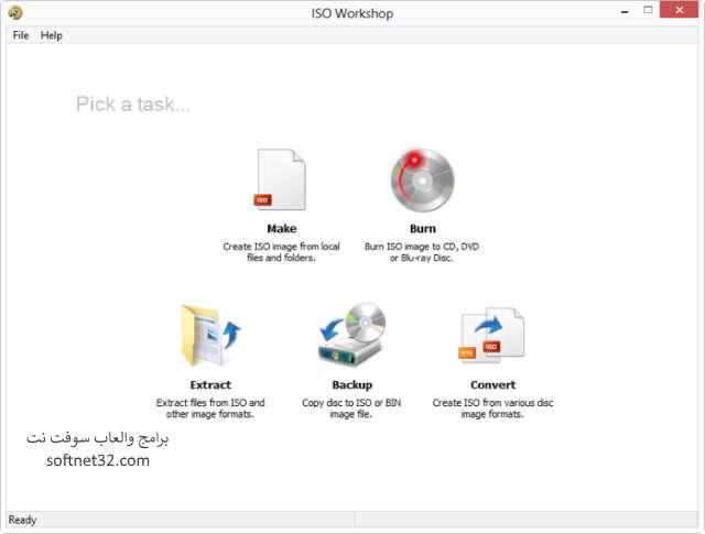 تحميل برنامج ادارة ملفات الايزو ونسخها وتصفحها ISO Workshop