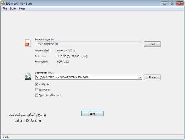 تحميل برنامج قرأة ملفات ISO أيزو