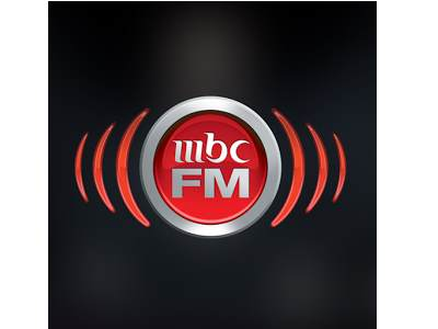 تحميل تطبيق راديو مجانا يعمل بدون انترنت وسماعات MBC FM