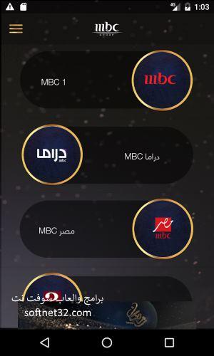 تطبيق مسلسلات رمضان 2017