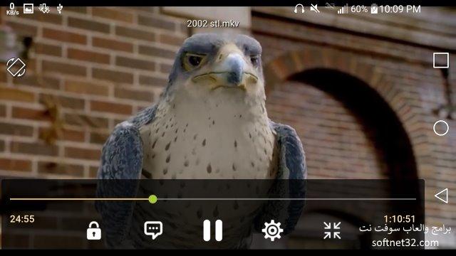 برنامج تشغيل الفيديو في الخلفية للايفون