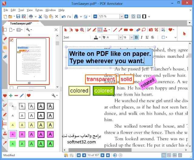 برنامج التعديل على ملفات pdf كامل