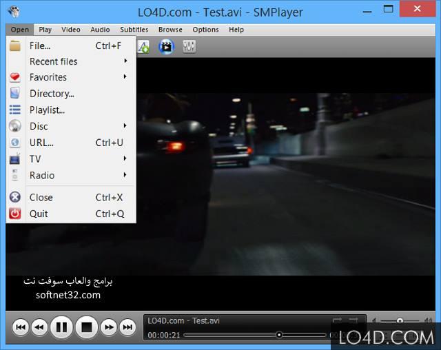 تحميل برنامج اس ام بلاير للكمبيوتر مجانا برابط مباشر