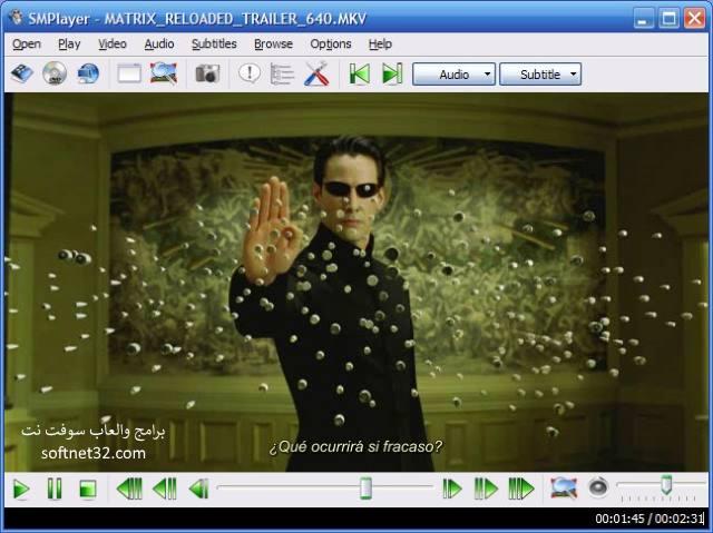 SMPlayer برنامج مشغل الفيديو والصوت اس ام بلاير