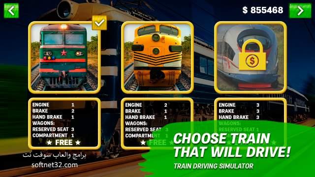 تحميل لعبة قيادة القطار الحقيقي من الداخل 2017