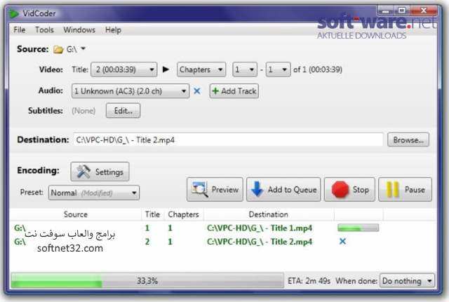 تحميل برنامج تعديل الفيديو واضافة المؤثرات