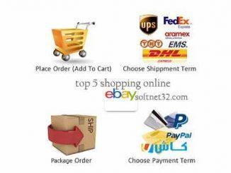 افضل مواقع التسوق والشراء من الانترنت