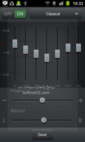 تحميل برامج تشغيل الفيديو والصوت