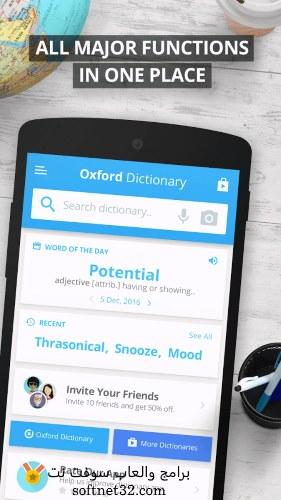 قاموس عربى انجليزى انجليزى عربى