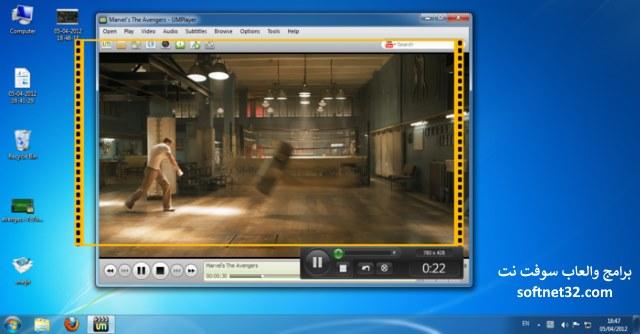 تحميل برنامج تصوير الشاشة فيديو للايفون