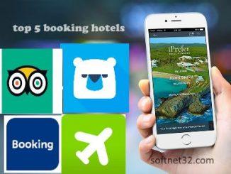 تحميل افضل برامج لحجز الفنادق