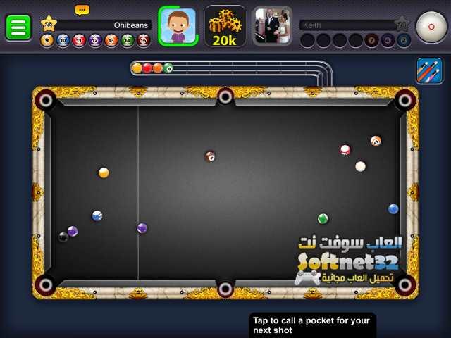 تحميل أجمل لعبة بلياردو للكمبيوتر والاندرويد 2018 8 Ball Pool