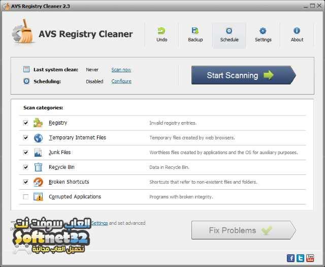 تحميل برنامج اصلاح وتنظيف الجهاز مجانا وتسريعه 2018 AVS Cleaner