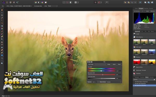 تحميل برامج تعديل الصور الفوتوغرافية