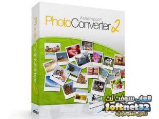 تحميل برنامج تحويل الصور الى فيديو