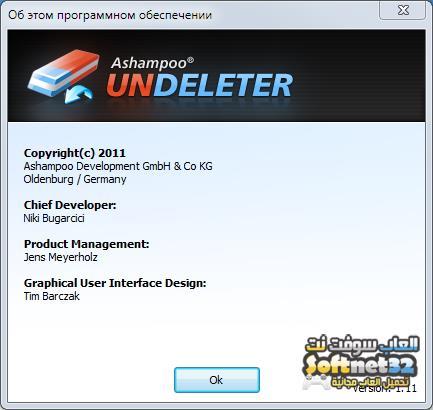 استعادة الملفات المحذوفة بعد الفورمات بدون برامج