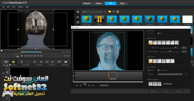 تحميل برنامج صنع الفيديو من الصور بالعربي