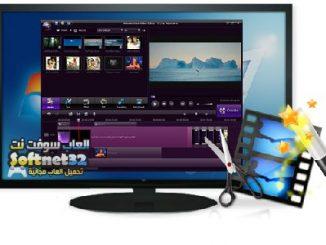 تحميل برنامج صنع الفيديو لويندوز 7
