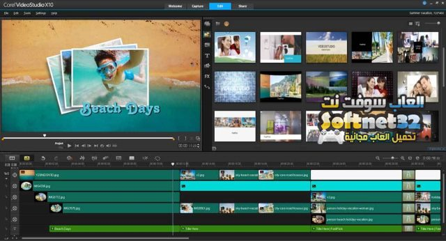 تحميل برنامج صناعة الفيديو من الصور عربي