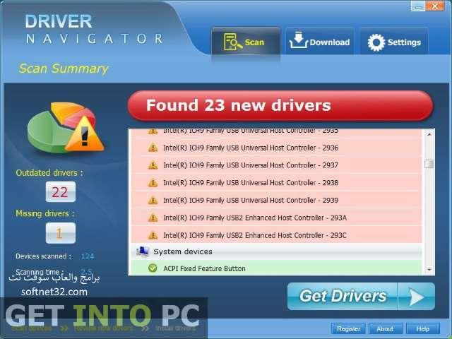 تحميل أفضل برنامج تحديث تعريفات اللاب توب والكمبيوتر Driver Navigator